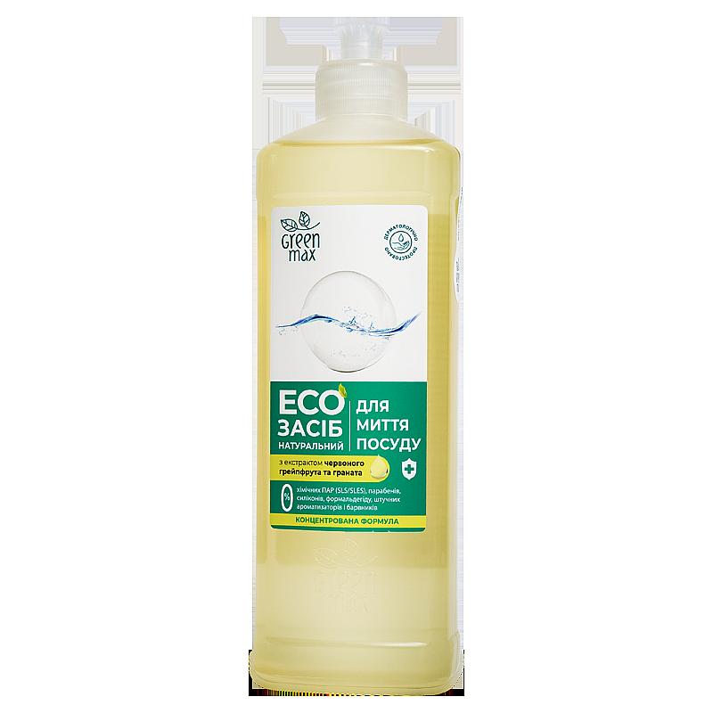 Натуральное средство для мытья посуды Green Max 500 мл
