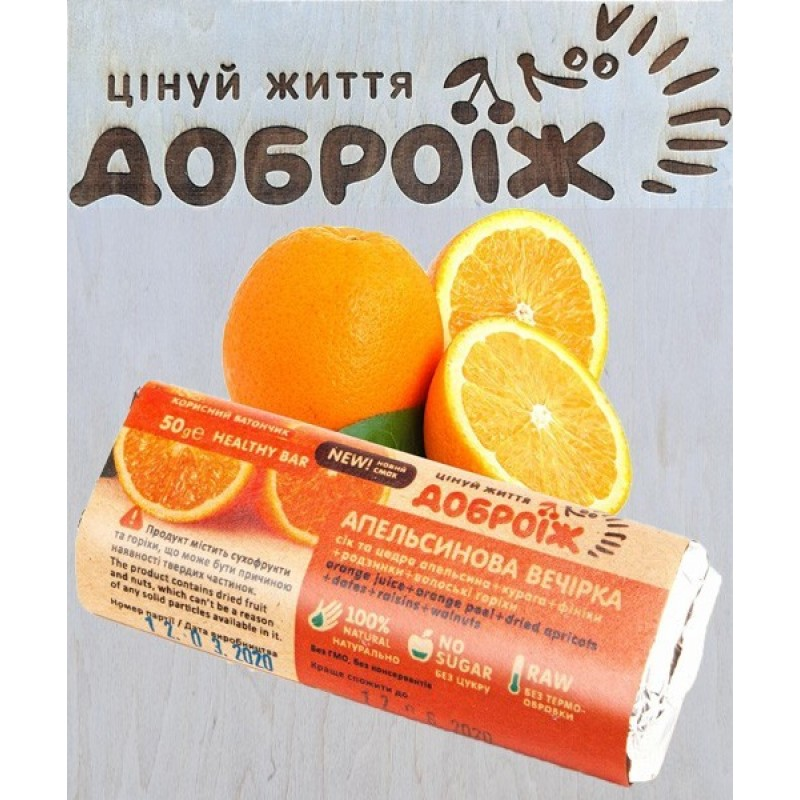 Батончик Апельсиновая вечеринка Доброїж