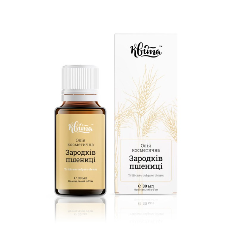 Косметическое масло из зародышей пшеницы 30 мл