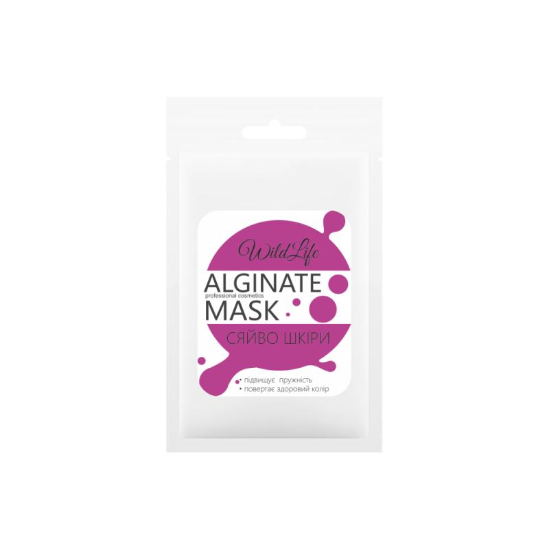 Маска альгинатная сияние кожи 25 г