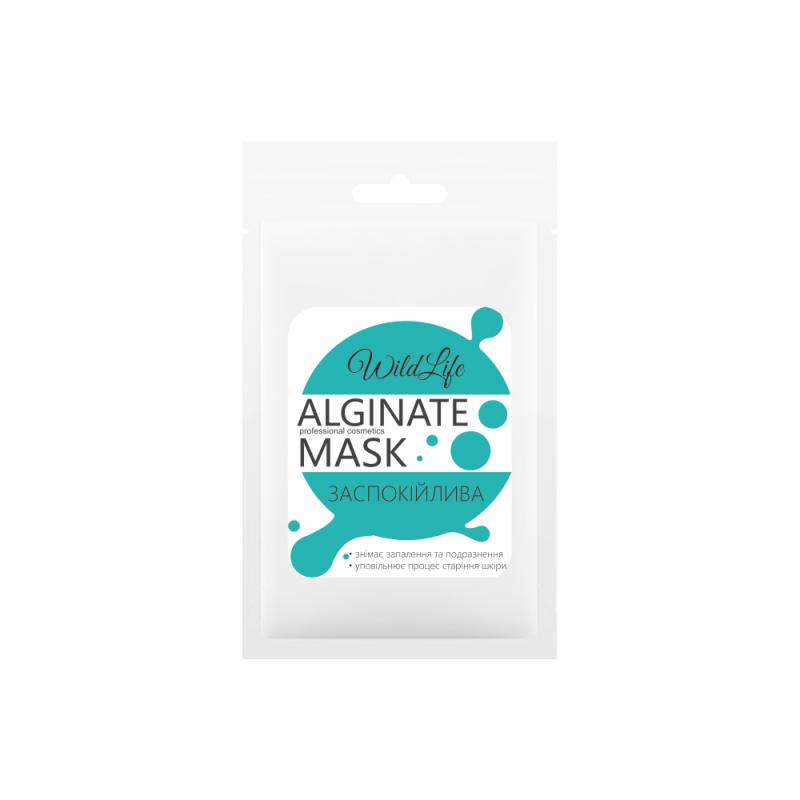 Маска альгинатная успокаивающая 25 г