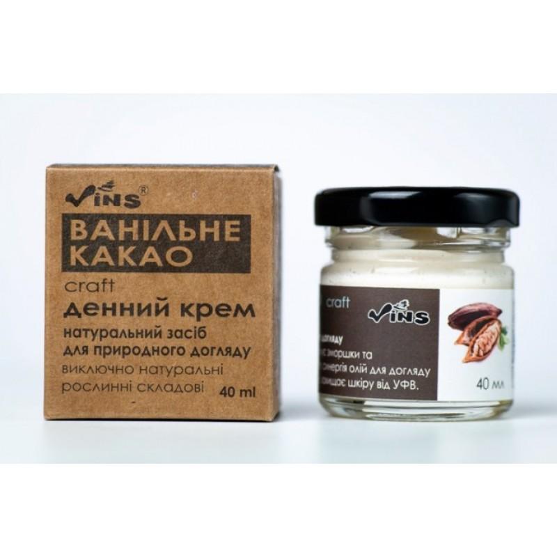 Крем эмульсионный для лица дневной Ванильное какао 40 мл