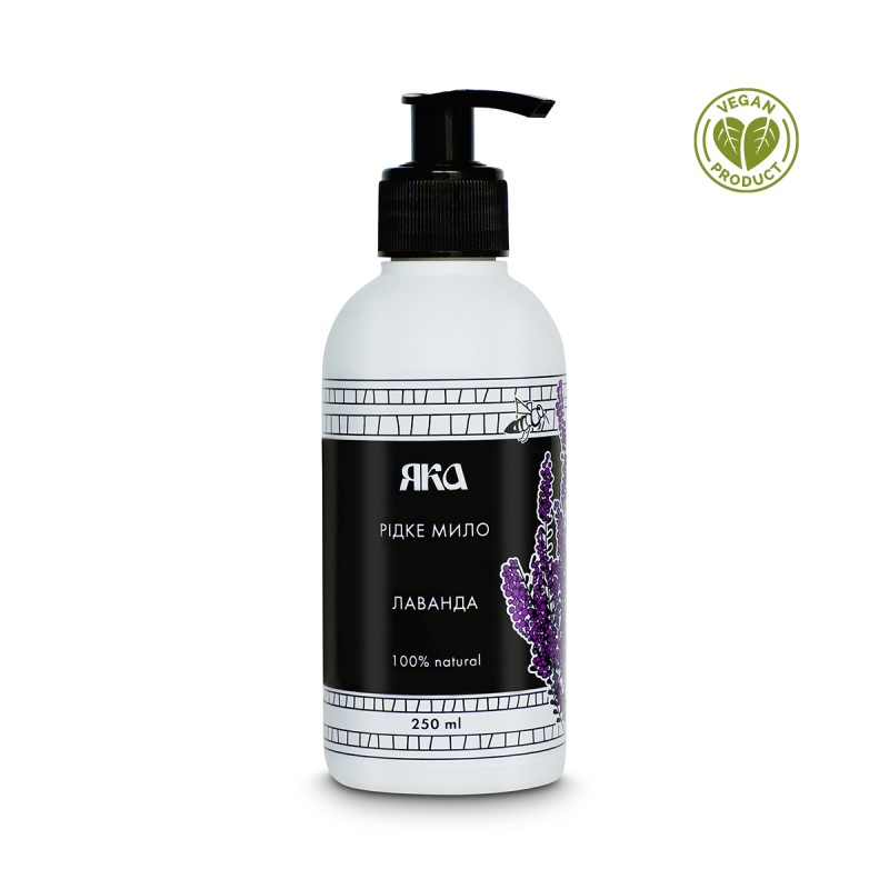 Жидкое мыло Лаванда 250 мл